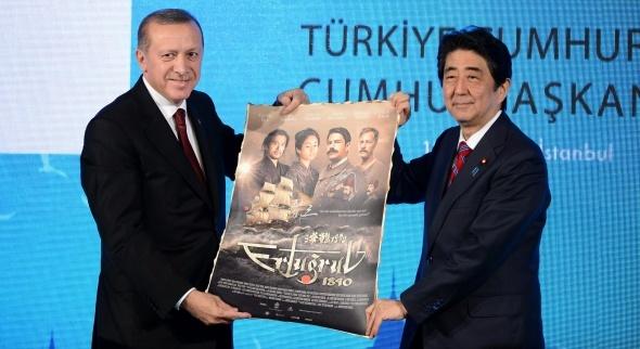 """Erdoğan ve Abe """"Ertuğrul 1890"""" filminin tanıtımını izledi"""