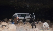 Feci kaza: 4 ölü, 11 yaralı