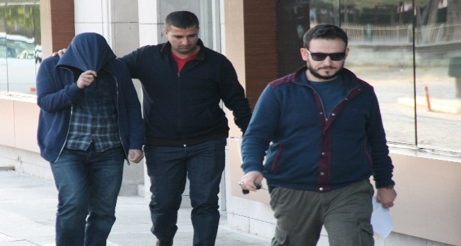 Elazığ'daki FETÖ soruşturmasında 4 katip, 1 gardiyan gözaltına alındı