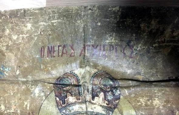 Adana'da paha biçilemeyen tarihi eser ele geçirildi