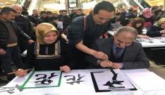 Japon Shodou Sanatı Çankırıda