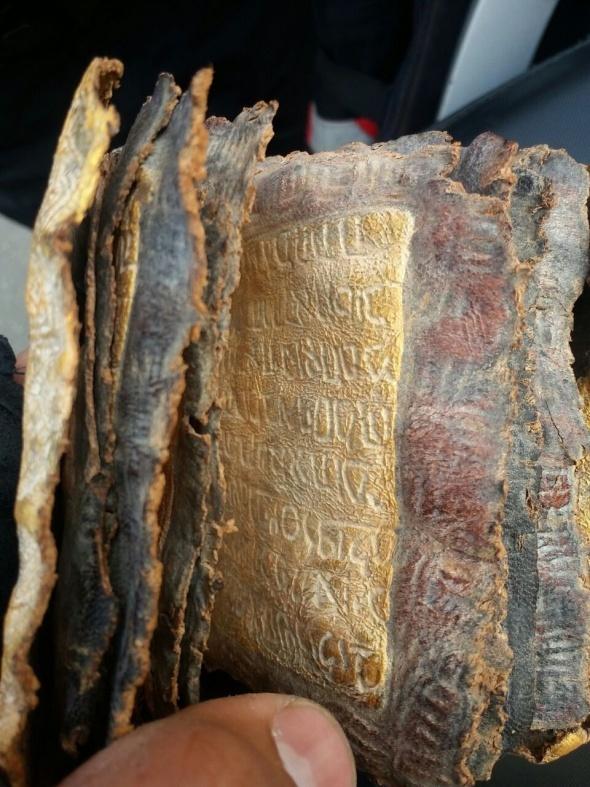Adana'da el yazması Tevrat bulundu