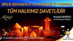 AK Parti İl Başkanlığından iftara davet