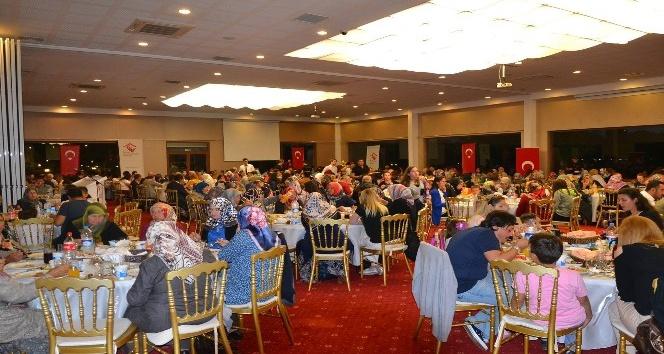Aile ve Sosyal Politikalar İl Müdürlüğü'nden özel iftar programı