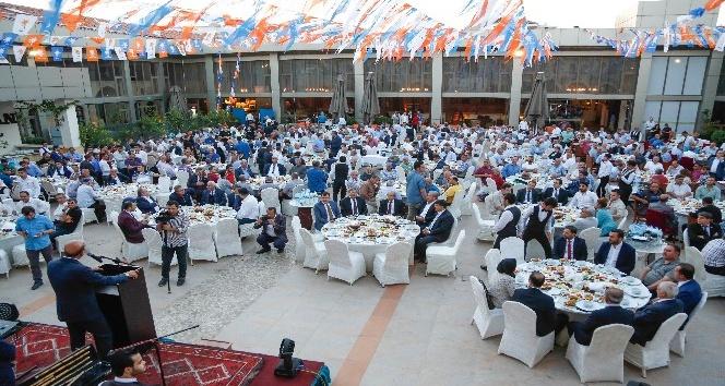 AK Parti Şehitkamil İlçe Başkanlığından iftar yemeği