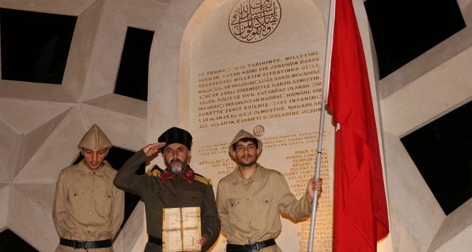 Çanakkale gazisinin torunları 15 Temmuz Şehitler Anıtında nöbet tuttu