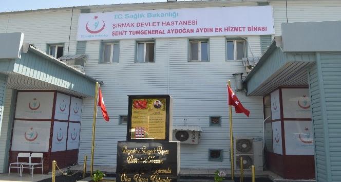 Şehit Tümgeneral Aydoğan Aydının adı hastaneye verildi