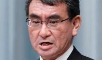 Japonya Dışişleri Bakanı: 'Kuzey Kore'ye baskı uygulamanın zamanı geldi'