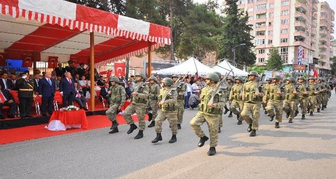 """Vali Coşkun: """"30 Ağustos zaferi asırlardır hür yaşayan bir milletin haykırışıdır"""""""