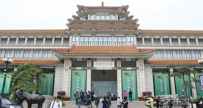 Pekin'de boy gösterecek