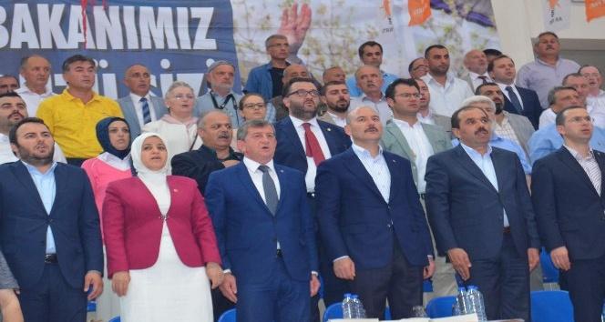 """İçişleri Bakanı Soylu: """"Türkiye'de FETÖ ile ilgili mücadelede iyi gidiyoruz"""""""
