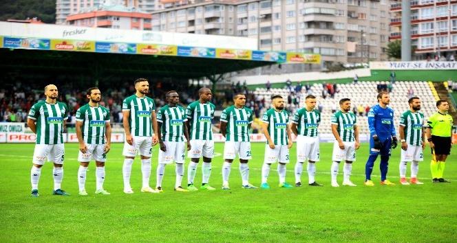 TFF 1. Lig: Akın Çorap Giresunspor: 0 - Elazığspor: 0
