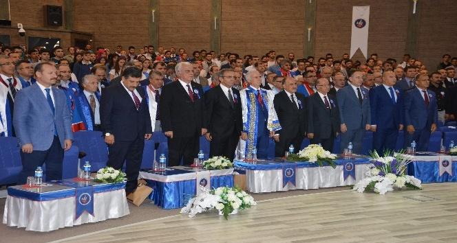 Kırıkkale Üniversitesinin 25. yılı