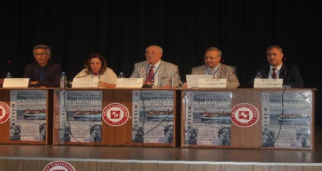 Elazığ'da Uluslararası 11. Kamu Yönetimi Sempozyumu