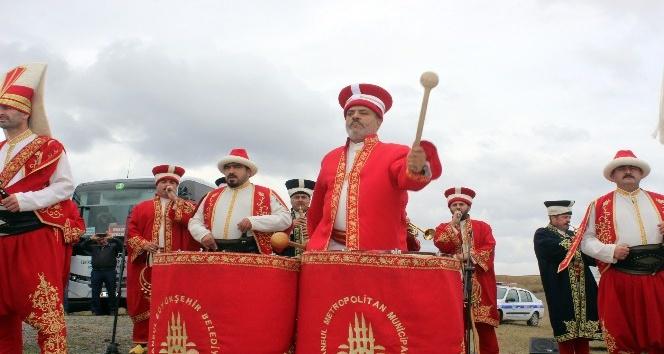 Yavuz Sultan Selim Han törenle anıldı