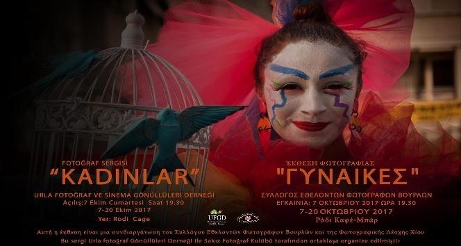 Urlalı fotoğraf sanatçılarından Sakız Adası'nda sergi