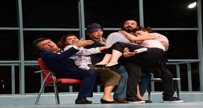Adana Şehir Tiyatrosu
