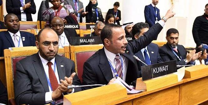 Kuveyt Meclis Başkanı uluslararası toplantıda İsrail heyetini kovdu
