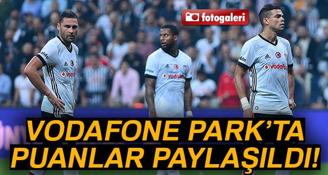 ÖZET İZLE: Beşiktaş 1-1 Başakşehir|Beşiktaş Başakşehir Maçı Geniş Özeti ve Golleri İzle