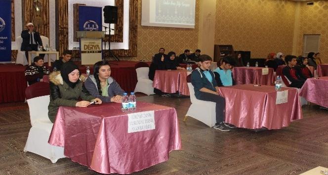 """Afyonkarahisar'da, """"Liseler Arası Tarihi Camiler Bilgi Yarışması"""" gerçekleştirildi"""