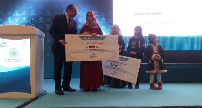 Midyatlı görme engelli öğrenci Türkiye 2'ncisi oldu