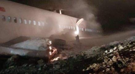 Trabzon Havalimanına iniş yapan Ankara uçağı pistten çıktı! | Trabzon havalimanı | Trabzon haberleri