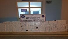 Şırnakta 4 bin 250 paket kaçak sigara ele geçirildi