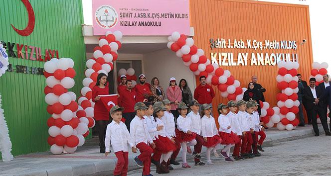 81 İl 81 Anaokulu projesinde okula şehidin ismi verildi