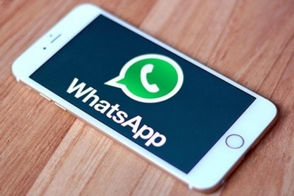 WhatsApp'ta silinen mesajları okumanın yolu bulundu