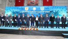 Milli Savunma Bakanı Nurettin Canikli: