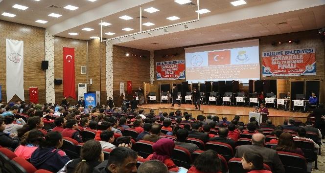 Haliliye Belediyesi 4. Çanakkale bilgi yarışması finali yapıldı