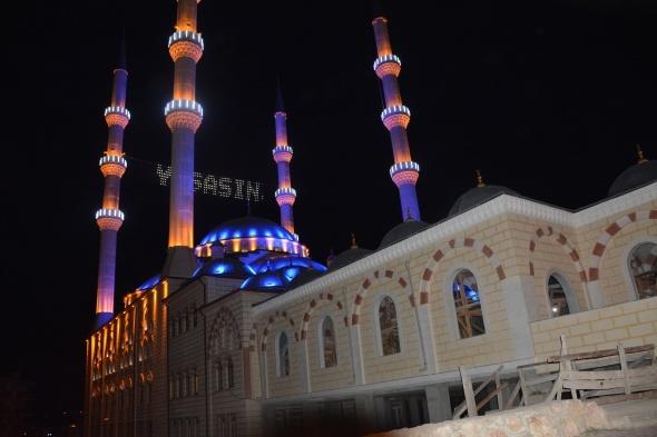 2018 Ramazan ne zaman? Ramazan orucu ne zaman başlıyor? Ramazan ayı başlangıç tarihi...