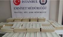 İstanbulda sahte para basılan matbaaya baskın