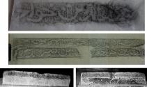 Nasreddin Hoca hakkında bilinmeyenler gün yüzüne çıkıyor
