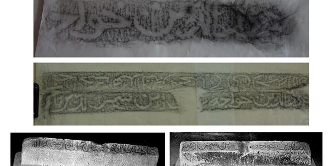 Nasreddin Hoca hakkında bilinmeyenler gün yüzüne çıktı