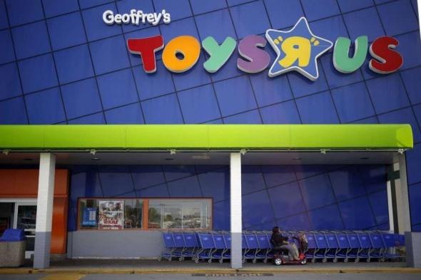 Toys R Us mağazalarına İranlı Larian talip