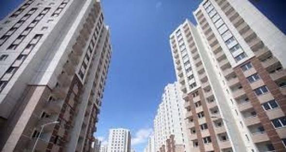 Toki'den o ilimize büyük müjde! 106 bin TL ye ev satacak...