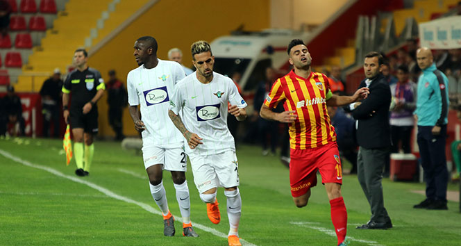 ÖZET İZLE | Kayserispor - Akhisarspor özet izle goller izle