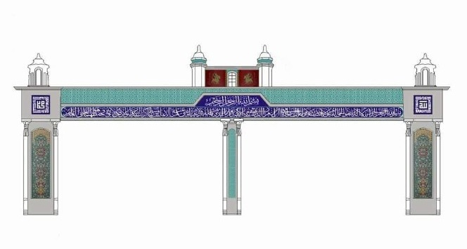 Danişmenlilerin Başkenti Niksar'da 'Şehir Kapısı' yapılıyor