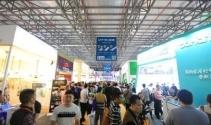22'nci Çin Uluslararası Aydınlatma Fuarı'na kısa bir süre kaldı