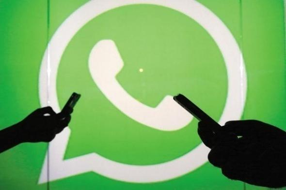 WhatsApp'ta yeni dönem bugün başladı!