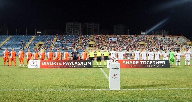 Spor Toto 1. Lig: Adanaspor: 0 - Tetiş Yapı Elazığspor: 0 (İlk yarı sonucu)